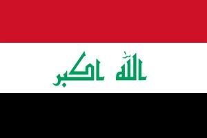 New Iraqi ambassador in Canberra