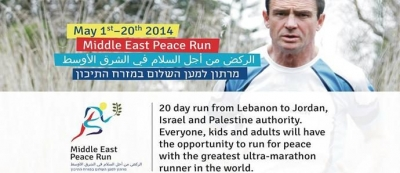Former Australian MP launches peace run for Middle East peace