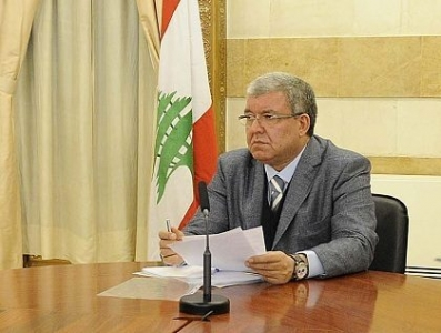 Mashnouq Announces 'Final Yet Incomplete' Election Results
