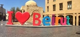 Beirut Central District (Downtown)